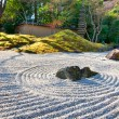 Zen garden at a sunny morning - Stock Photo