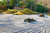 Zen garden at a sunny morning — Stock Photo