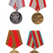 Royalty-Free Stock Photo: Soviet military commemorative medals.