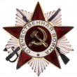 Soviet award. — Stock Photo