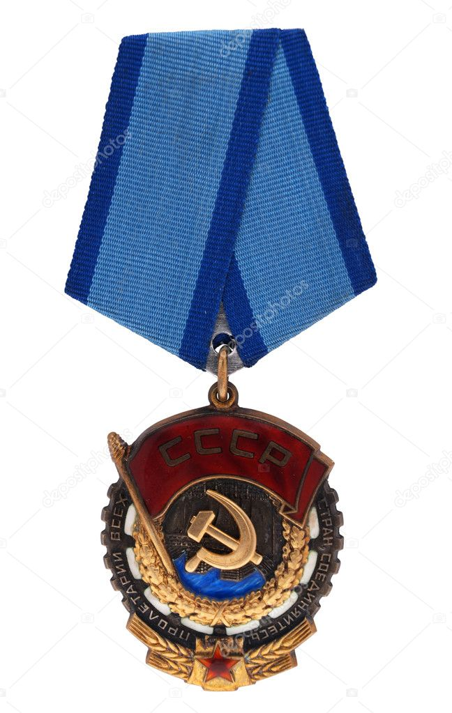 "The Soviet award "" A labour red banner ""       — Stock Photo #4669788"