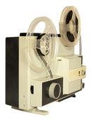 Film projector — Stock Photo