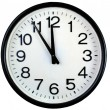Stock Photo: Wall clock isolated over white