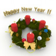 3d Happy New Year decoration — Stock Photo #4058677