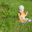 Royalty-Free Stock Photo: Little Boy Between Grass