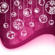 Royalty-Free Stock Vector Image: Christmas decoration. EPS 8