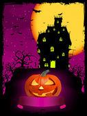 Vector halloween pumpkin with ribbon — Stock Vector