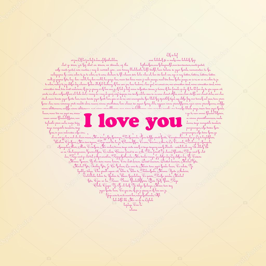 I love you in different languages. EPS 8 vector file included — Stock Vector #4604561