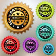 Royalty-Free Stock Vector Image: Vector multicolor satisfaction labels set. EPS 8