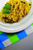 Sabroso arroz sobre la placa — Foto de Stock