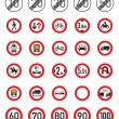 Royalty-Free Stock Vector Image: Road Signs