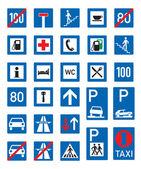 道路标志 — 图库矢量图片