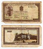 Vintage banknote — Stock Photo