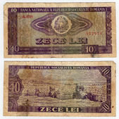 High resolution vintage romanian banknote from 1966 — Stock Photo