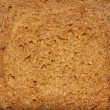 The cut of brown bread - Photo