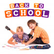 Kids posing for back to school theme — Stock Photo #5150482