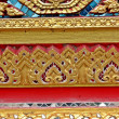 Foto Stock: Thai design