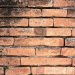 Brick — Stock Photo #4088822
