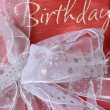 Stock Photo: Gift boxes for birthdays