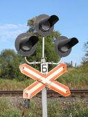 Railway traffic light — Stock Photo