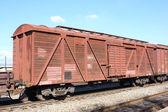 Cargo train shot — Stock Photo