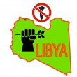 Stop military operations in Libya. — Stock Photo #5326015