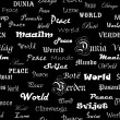 Peace . Seamless wallpaper with the word peace in different lang — Stockfoto