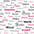 Peace . Seamless wallpaper with the word peace in different lang — Stock Photo