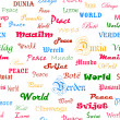 Peace . Seamless wallpaper with the word peace in different lang — Stock Photo #5376041