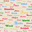 Peace . Seamless wallpaper with the word peace in different lang — Stok fotoğraf