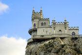 Swallow's nest in Crimea, Ukraine. Close view — Stock Photo