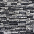 Stock Photo: Stone facade wall