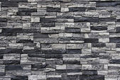 Stone facade wall — Stock Photo