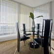 Stock Photo: Stylish modern dining room