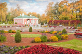 Autumn park Kadriorg, Tallinn — Stock Photo