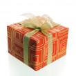 Multi-coloured boxes with gifts, it is isolated on white — Stock Photo
