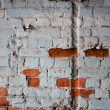 Stock Photo: Old Brick Wall