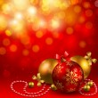 Christmas background — Stock vektor #4466884