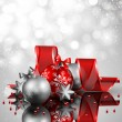 Christmas background — Vector de stock #4491829