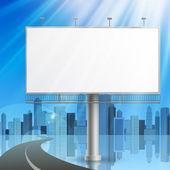Advertising construction — Stock Vector