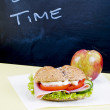 School breakfast - Stockfoto