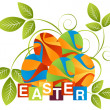 Royalty-Free Stock Vector Image: Easter Concept Illustration
