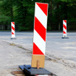 Royalty-Free Stock Photo: Road construction sign