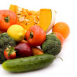 Stock Photo: Washed vegetables