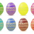 Royalty-Free Stock Vector Image: Colorful Vector Easter Egg
