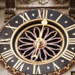 Foto Stock: Old clocks