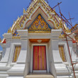 Thai temple on the hill - Foto Stock