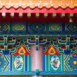 Stock Photo: Chinese temple in Thailand,Kammalawat Dragon temple