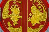 Chinese temple window in Thailand,Kammalawat Dragon temple window — Stock Photo