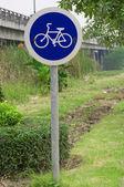 Bicycle lane sign board — Stock Photo